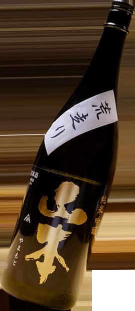 厳選した日本酒イメージ